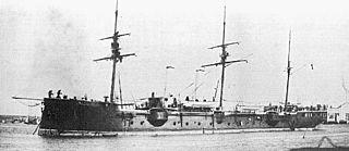 USS <i>Reina Mercedes</i> (IX-25)