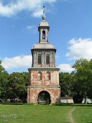 Gate tower - Image: Remplin Torturm