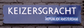 Republiek Amsterdam.png