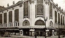 Rialto Theater, Omaha - In Old Kentucky (1919) 1.jpg