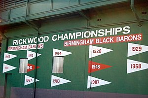 Rickwood Field - Image: Rickwood Championships