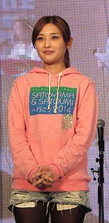 Rika Ishikawa Musical artist