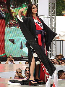 Riyo Mori at Miss Universe 2007 by David Light Orchard.jpg