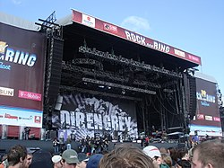 Dir en grey. Rock am Ring 2006.