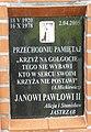Rogowek, Wzgorza Rogowki (10).JPG