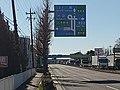 Route 16 & Route 17 Uchinohongo.jpg