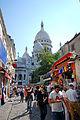 Rue du Chevalier-de-La-Barre, Paris 2007.jpg