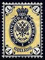 Russia stamp 1864 1k.jpg