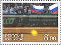 Russia stamp no. 830 - 2002 Davis Cup.jpg