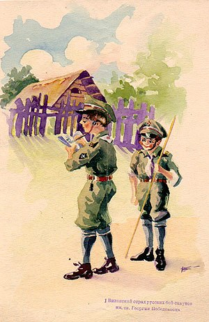 Scouting in Russia - Russian Boy Scouts Postcard, 1914-1917