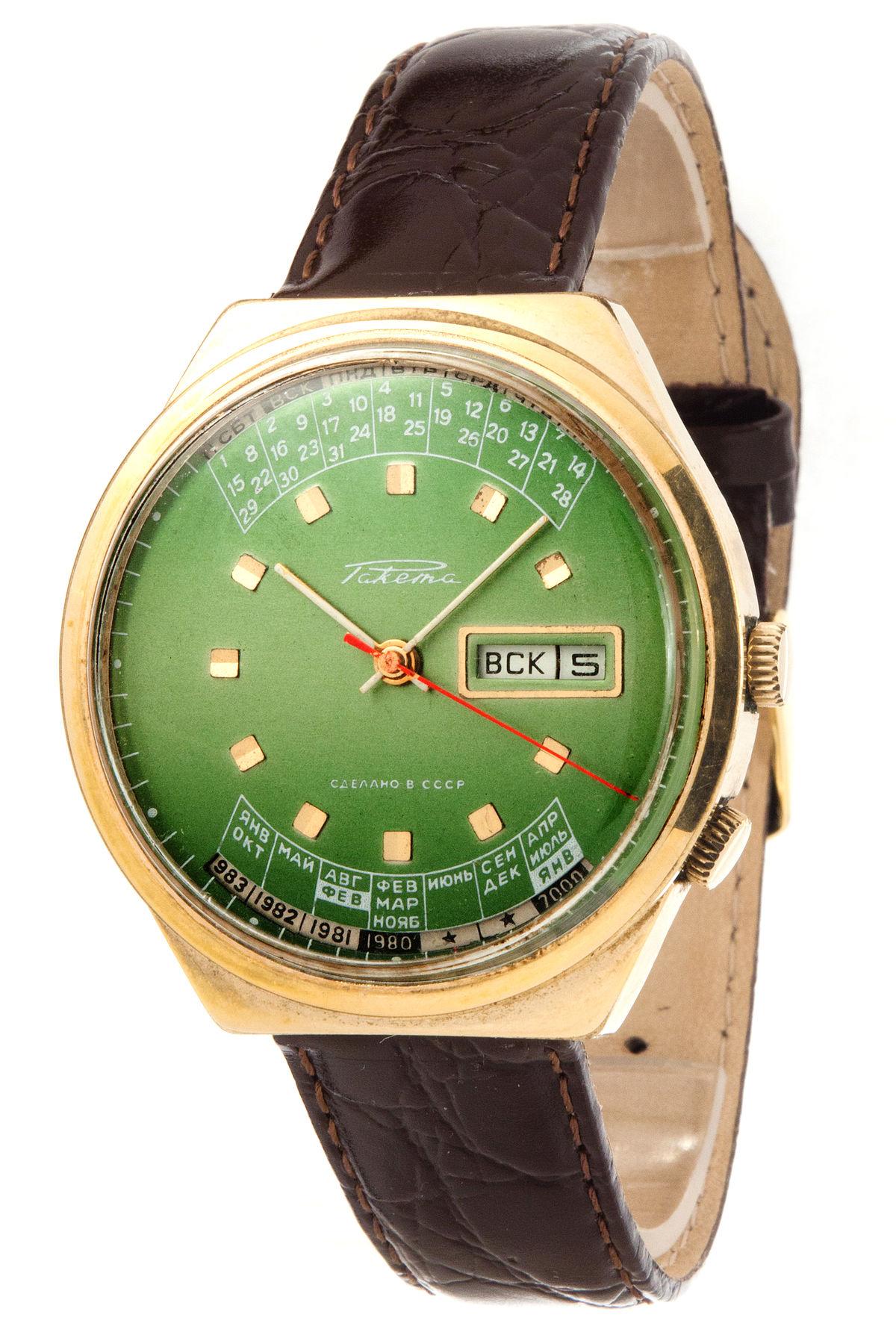 804735bc Ракета (часы) — Википедия
