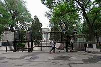 Russian embassy in Beijing (20180505124911).jpg