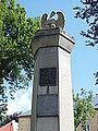 Ryžoviště, památník osvobození 01.JPG