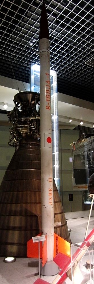 S-Series (rocket family) - S-160 Rocket (S-160JA-1). Exhibit in the National Museum of Nature and Science, Tokyo