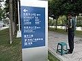 SZ 深圳福田區 Shenzhen Futian District 市民中心廣場 Civic Centre Shiminzhongxin Aug-2010 directory sign.jpg