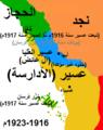 Sa mapa7-ar.png