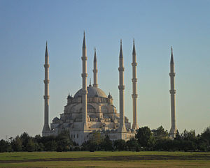 Sabancı Central Mosque - Image: Sabancı Camii