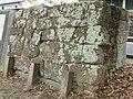 Saga Castle south moat stone wall sample.jpg