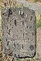 Saghmosavank 12082018 (23).jpg