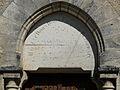 Saint-Pancrace (24) église portail tympan.JPG