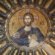 https://upload.wikimedia.org/wikipedia/commons/thumb/8/85/Saint-Sauveur-in-Chora_-_Pantocrator_de_l%27%C3%A9sonarthex.jpg/220px-Saint-Sauveur-in-Chora_-_Pantocrator_de_l%27%C3%A9sonarthex.jpg