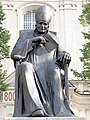 Saint Anthony church in Biała Podlaska - John Paul II Monument - 02.jpg