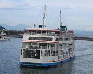 Sakurajima, Kagoshima - Sakurajima Ferry, linking former Sakurajima Town and Kagoshima City (Taken on July 9, 2004).