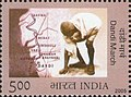Salt March 2005 stamp of India3.jpg
