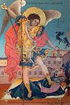 Samokov-History-museum-Hristo-Dimitrov-St.Archangel-Michail-1813.jpg