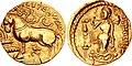 Samudragupta circa 335-380 CE Ashvameda type.jpg