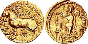Ashvamedha - Coin of Samudragupta circa 335-380 CE. Ashvamedha type.