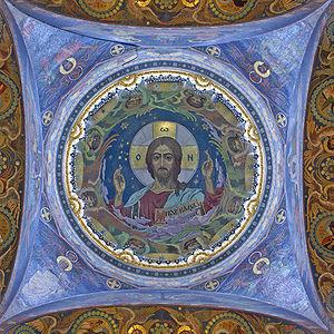Christ Pantocrator - Image: Sankt Petersburg Auferstehungskirche innen 2005 d