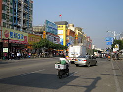 Sanxiang town center