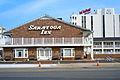 Saratoga Inn DooWop WCNJ.jpg