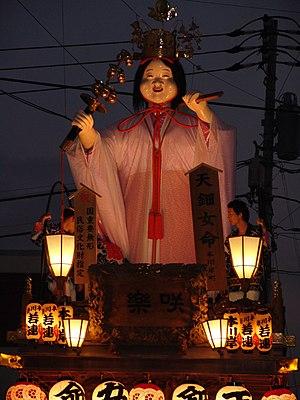 Sawara, Chiba - Biannual Sawara Matsuri Festival