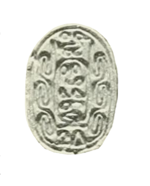Yaqub-Har - Scarab with the cartouche of Yaqub-Har in the British Museum (EA 40741).