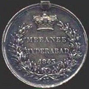 Scinde Medal - Image: Scinde Medal rev
