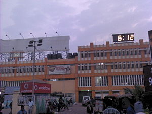 Sealdah railway station - Image: Sealdah Station Outside