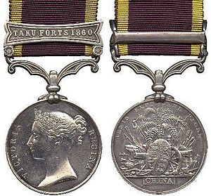 Second China War Medal - Obverse and reverse of medal.