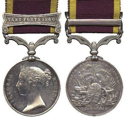 Second China War Medal, with Taku Forts 1860 bar. Second China War Medal 1857-60.jpg
