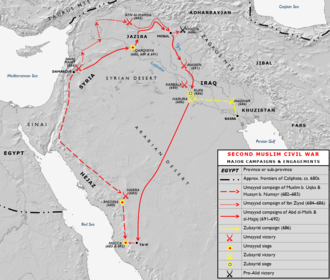 Army movements and battle locations marked on a grayscale map of the Middle East