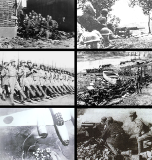 Second Sino-Japanese War Japanese invasion of China 1937–1945
