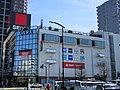 Seiyu Hibarigaoka.jpg