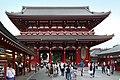 Sensō-ji. Asakusa Tokyo. (41781495365).jpg