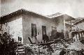 Sermenin, slika od 1931.jpg