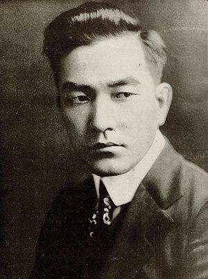 Hayakawa, Sessue (1889-1973)