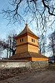 Shchyrets Bell Tower RB.jpg
