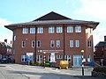 Sheffield Kidney Institute, Northern General Hospital, Sheffield - geograph.org.uk - 1069059.jpg