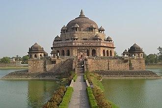 Sher Shah Suri - Sher Shah Suri Tomb at Sasaram