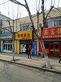 Shibei, Qingdao, Shandong, China - panoramio (120).jpg